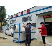 供应南阳粉丝烘干环保热风机-煤改电专用电磁节能热风机组