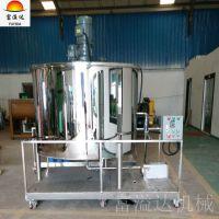 广州富溢达化妆品搅拌罐、双层液体搅拌机、化工搅拌桶 现货热销