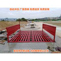 深圳工地洗车机-工程洗车机-工程车辆冲洗机厂家诚信