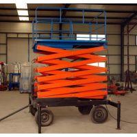 四轮牵引移动液压升降平台 起升6m载荷300kg 起重平台厂家 亚重