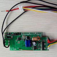 led灯具控制器 wifi调光调色模块 智能照明控制器 手机远程控制开关 定时开关 物料开关调光调色