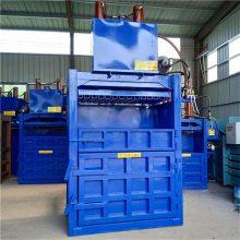 立式20吨药材液压打包机 易拉罐立式液压打包机 压块机价格