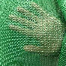 建筑工地防尘网 盖土网现货 遮阳网