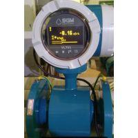 供应智能一体式防爆电磁流量计 高精度废水污水横河电磁流量计
