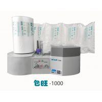 专利!包旺-1000缓冲气垫机