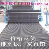 不镂空卷材排水板厂家(HDPE排水板抗压强度高)