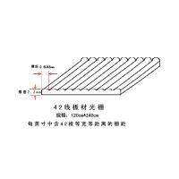 专业生产42线3D光栅板 柱镜光栅1.2*2.4m规格 数据稳定透明度高