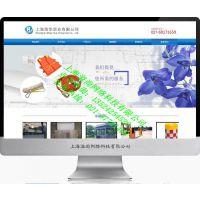 松江公司做网站,松江万达做网站公司,松江大学城网站建设制作公司