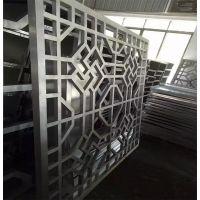 镂空雕花铝屏风-办公大楼专用新型独特铝窗花