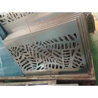 阳光工程北海市铝单板 背景墙隔断装饰用的氟碳铝板