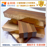 精密切割C17200铍铜板 高导电铍铜棒