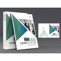巩义市画册设计印刷公司,宣传册印刷厂,画册印刷厂