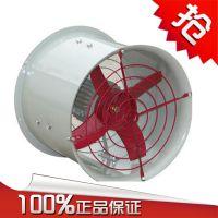 供应DZ-13/5B固定式低噪声轴流风机 上海能垦低噪音轴流通风机