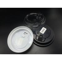 纸杯咖啡盖 开关盖 广州 厂家批发一次性杯盖 高盖 PS黑色白色透明
