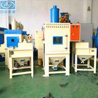 厂家供应喷砂机自动输送式喷砂机分体式自动喷砂机喷砂设备厂