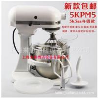 美国厨宝kitchenaid 5KPM5厨师机打蛋搅拌机 5K5SS升级型号厨师机