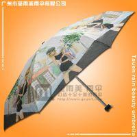 【佛山雨伞厂】定做-时尚少女五折伞 数码印花雨伞 五折广告伞 热转印五折雨伞