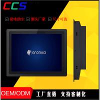 19寸3MM工业平板电脑 IP65防水防尘 通电自启 工业一体机 深圳中冠智能