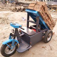 强云机械砖窑厂电动自卸拉砖车工地多功能货运三轮车电瓶背砖车价格