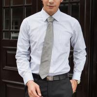 花都区衬衫定做,花山高档衬衫定制,衬衫加工款式修身