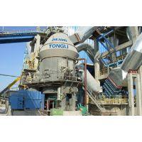 60年钢渣立磨机_生产厂家_立式磨粉机推荐