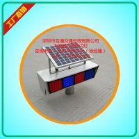 供应太阳能红蓝爆闪灯、太阳能红蓝爆闪灯厂家、互通LED警示灯