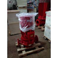 消防喷淋泵选型XBD9.2/50G-L价格实惠(带3CF认证)。