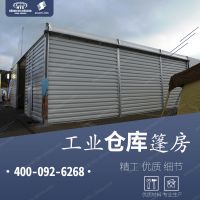 今日推荐:华烨铝合金工业仓库篷房、硬体墙篷房采用模块化结构,安全稳固