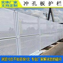 海南施工区域防护栏厂家 海口工地围栏价格 冲孔板护栏厂