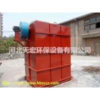 专业生产袋式除尘器-设备型号齐全-天宏环保