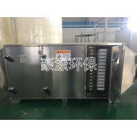 四川UV光氧催化除臭设备 VOC光解净化设备