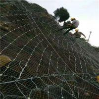 【国标】主动边坡防护网@主动边坡防护网专业生产厂家