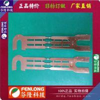 低压熔断片500V/600A低压刀闸熔片-特价供