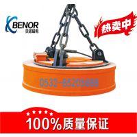 厂家直销电磁吸盘加工定制 吊运钢坯、板坯用起重电磁铁 电磁吸盘价格经济