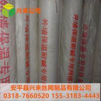 烟道耐碱纤维网格布 挂网批灰价格 防开裂钢丝网