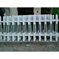 肥东县草坪护栏 合肥绿化PVC护栏多少钱