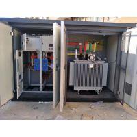 10KV户外箱式变电站S11-630KVA高低压开关柜
