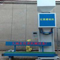 天津40公斤鱼饲料灌袋机操作简单