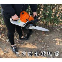 起树机价格 合金钢刀头挖树机
