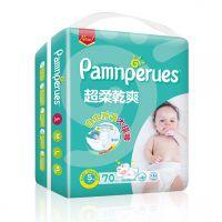香港帮宝适超薄纸尿裤工厂直营婴幼儿透气尿不湿港版绿帮中包招商