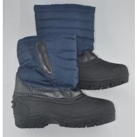 超低温防护靴38~45码毅暢实业品牌防液氮鞋