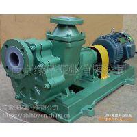 厂家直销耐腐蚀氟塑料离心泵50FSB-30(D)化工泵卧式泵 绿环泵业