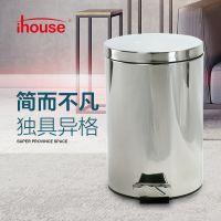 ihouse5升不锈钢脚踏式垃圾桶圆形废纸篓家用卫生间厨房客厅户外