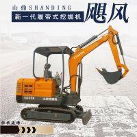 【限时特价】开挖电缆管道微型挖掘机|山鼎SD25B液压小型挖掘机