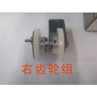 供应螺丝机齿轮 螺丝机右齿轮组 QUICHER快取NSB螺丝机齿轮