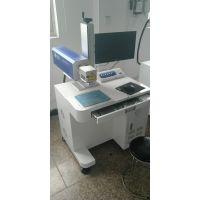 乐清激光打标机,镭雕机,刻字机,打码机