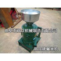 立式水稻谷子去皮碾米机 优质耐用碾米机 润众厂家