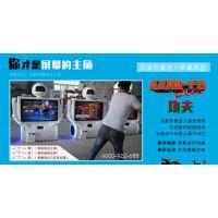 儿童投币游戏机价格,儿童电玩设备体感机厂家直销