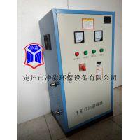 无菌水箱专用水箱自洁消毒器