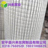 外墙保温网格布 玻纤网格布作用 玻纤护角条